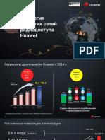 2015 MWC Wireless Strategy (Ru)