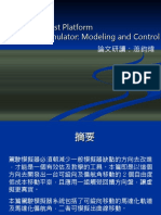 2 DOF Low Cost Platform for Driving Simulator Modeling and Control