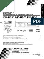 KD-R303/KD-R302/KD-R301