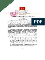 SSPP 2015 Statement