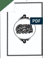 Allama Iqbal Ko Manzoom Khiraj e Aqeedat