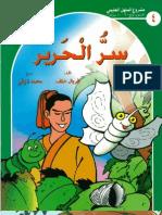 Set_04_Book_04