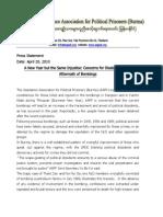 21Apr10 AAPP Press Release on Bombings (FINAL).Doc 1