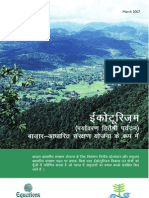Ecotourism as a Market-Based Conservation Scheme (Hindi)
