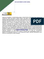 pdf54