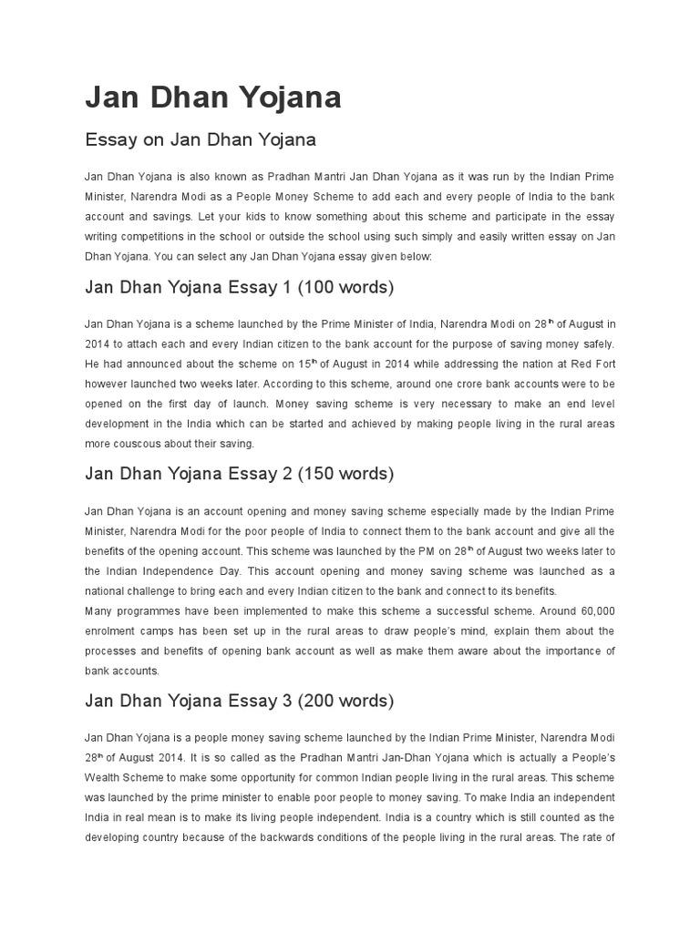 essay on pm jan dhan yojana