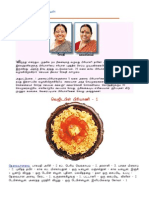 Tamil Samayal - Biriyani 30 Varieties
