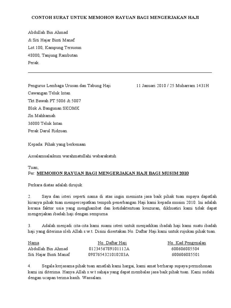 Contoh Surat Rasmi Rayuan Biasiswa - Rasmi B