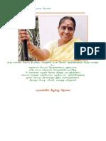 Samayal Kurippu In Tamil Books Pdf