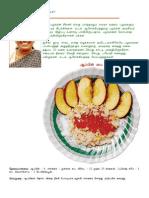 Tamil Samayal - 30 Fruit Dishes
