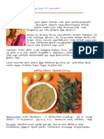 Tamil Samayal - 30 Varities for Beauty & Health