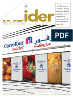 Uae yellow pdf pages