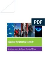BOOKLET Nord Stream Rus