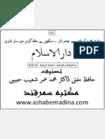 Bab D2 - Darul Islam - Ashab e Madina