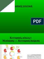 20964446 Biochemistry
