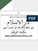 Bab D5 - Darul Islam - Ashab e Madina