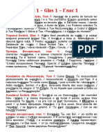 Pequeno Octoeco & Prok Com SS Trilingue PORT-ROM-RUS
