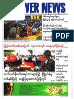 Flower News Journal - Vol 12 - No 10.pdf