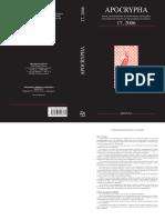 Apocrypha 17, 2006.pdf