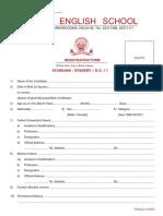 School Admision Format