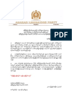 20100421 ALP Statement on Issuing Temporary National Registration Card for So-Called Rohingyas by SPDC