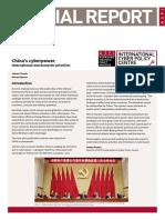 SR74 China Cyberpower