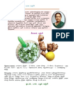 Tamil Samayal - Tasty Kanji 30 Varities