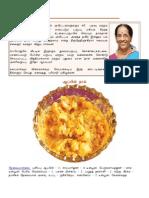 Tamil Samayal - Paruppu Masiyal 30 Varities