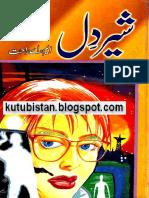 Sher Dil [Kutubistan.blogspot.com]