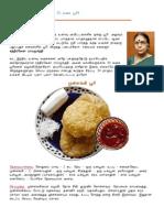 Tamil language samayal pdf tamil