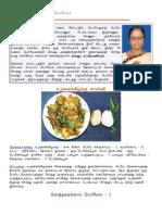 Tamil Samayal - Poriyal 30 Varities