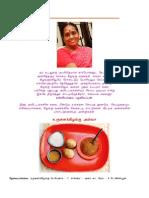 Tamil Samayal - Kizhangu 30 Varities