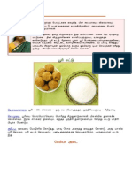 Tamil Samayal - Tiffion Items 30 Varities