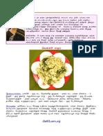 Tamil Samayal - Varity Rice 30 Varities