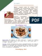 Tamil Samayal - Veg. Varuval 30 Varities