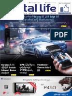 Digital Life Journal Vol 4 No 45.pdf