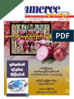 Commerce Journal Vol 16 No 10.pdf