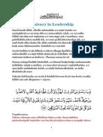 Leniency in Leadership