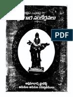 Sri Tallapaka Annamacharya Shrumgara Samkeertanalu Samputam 29