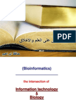 1. Introduction to Bioinformatics