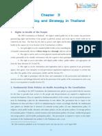 Thailand Health Profile Report 2008-2010