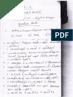 Kerala Padanam 19june2015