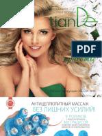 katalog-tiande_Vesna-2016