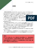 ダゲレオタイプ技法解説(2015年版 ver.1)