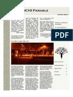 Parable - IIM Ranchi, December 2015