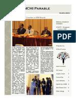 Parable - IIM Ranchi, January 2015