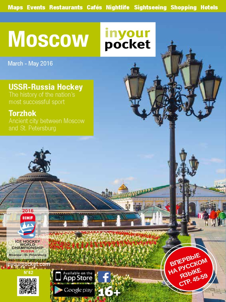 Putin will show: Walk in the center of the metro. Tretyakovskaya to Vasilyevsky descent (a lot of pictures)
