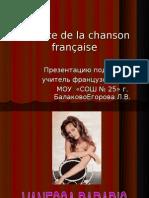 Егорова_презентация paradis