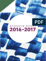 Murdoch Books 2016 London Book Fair Rights Catalogue