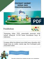 PAK_SUSI